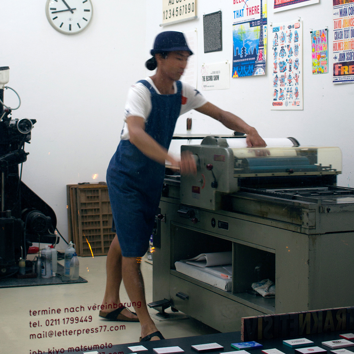letterpress-printshop.05-copy